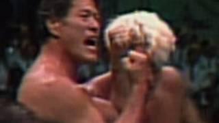 WWE Hall Of Fame: Antonio Inoki Vs. Ric Flair
