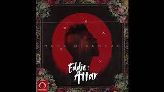 Eddie Attar - Manoto Nadarim