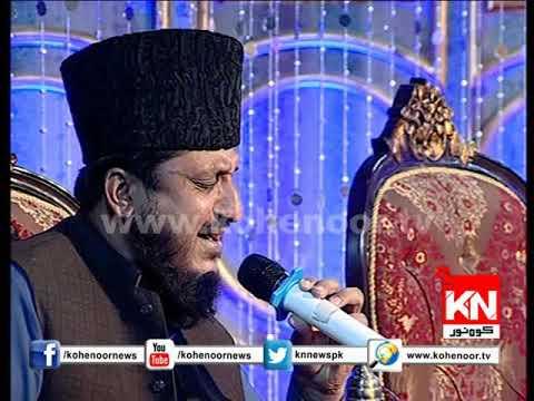 Tilawat Qari Muhammad Ghulam Husain Husaini