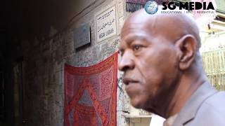 Black Jews before 1948 & Truth about the Wailing Wall