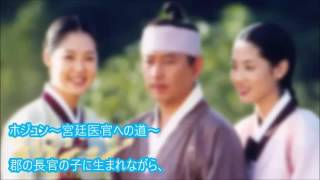 韓国ドラマ「夢みるサムセン」DVD予告編