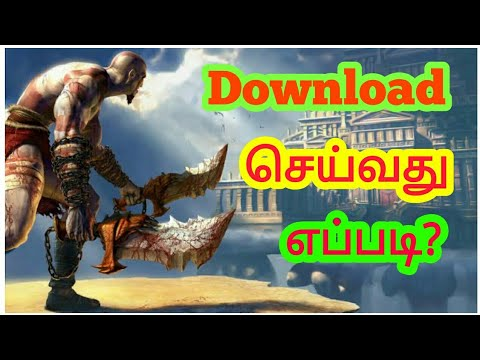 Ppsspp Game Download God Of War 2 – Leconnise