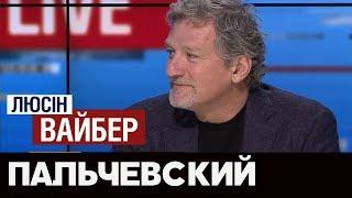 """Пальчевский в """"Люсин Вайбер"""" на 112, 15.04.19"""