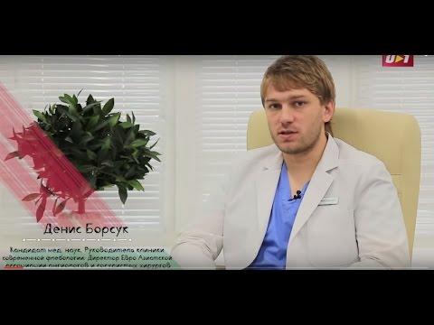 การผ่าตัดเส้นเลือดขอดใน Orenburg