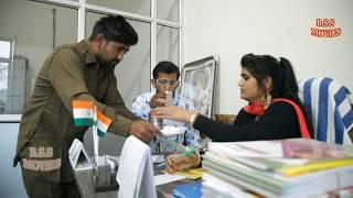 # चपड़ासी को प्रिंसिपल से प्यार # हरियाणवी कॉमेडी= राइटर और डायरेक्टर बजरंग शर्मा