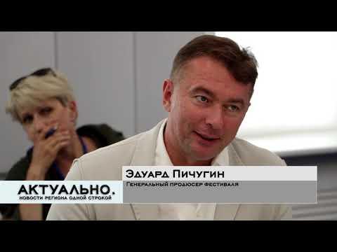 Актуально Псков / 22.07.2021