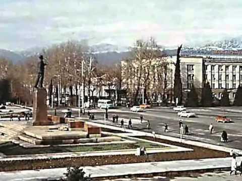 Душанбе  О Родина моя!