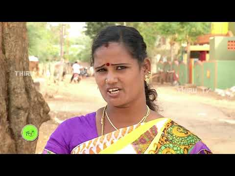 NATHASWARAM|TAMIL SERIAL|COMEDY|MAGESWARI DISCUSSION TO ROWEDY WIFE FOR BUSINESS