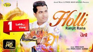 Holli  Ranjit Rana