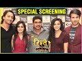 Yeh Rishtey Hain Pyaar Ke SCREENING Event | Shahee