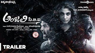 Anjali CBI Official Trailer   Atharvaa, Nayanthara, Anurag Kashyap   Hiphop Tamizha