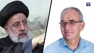 האזהרה הישראלית – האם איראן על סף גרעין?