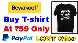 Buy Any Tshirt At Rs. 59/- Only From Bewakoof | Bewakoof-Paypal Loot Offer Full Step By Step Details