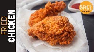 KFC স্টাইল ফ্রাইড চিকেন   Crispy Fried Chicken  KFC Style Fried Chicken  Fried chicken Recipe Bangla