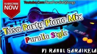 dj rahul saraikela bhojpuri song - TH-Clip