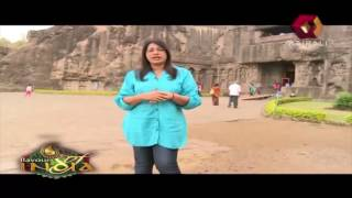 Flavours of India: Ellora Caves | 25th April 2015 | Full Episode