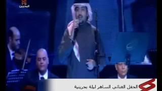 تحميل و مشاهدة عادل محمود لا تطلع برا حفلة  YouTube MP3
