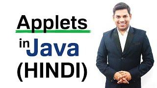 Applets in Java (HINDI)