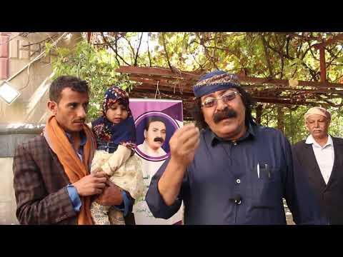 الدكتور محمد عبدالسلام الظمين ـ استقبال الطفلة آية سامي محمد بعد الشفاء من مرض الضمور