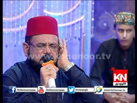 Tilawat (Qari MUHAMMAD YOUNAS JAVED)