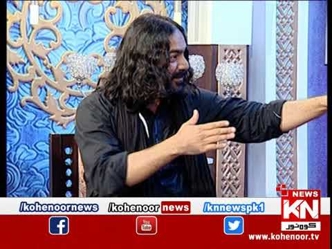 Good Morning 10 September 2019 | Kohenoor News Pakistan