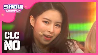 Gambar cover Show Champion EP.303 CLC - NO