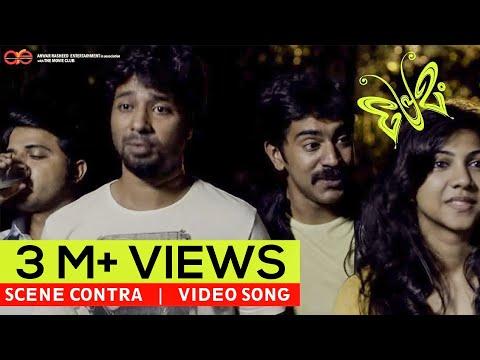 Scene Contra full song from Premam, Nivin Pauly, Shabareesh