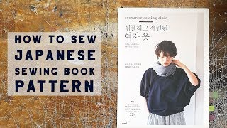 How To Sew Japanese Sewing Pattern Book Start To Finish Ft. Sew-a-long