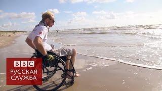 Инвалид из Белоруссии проехал на хэндбайке по Европе