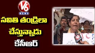 TSRTC Strike :  RTC Women Employee Slams CM KCR | Hyderabad | V6 Telugu News