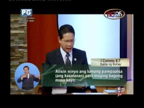 Ano ang gagawin kung ang isang bagong panganak na sanggol worm
