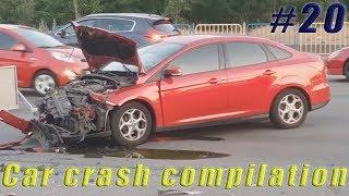 Car crash compilation Dash cam accidents Подборка Аварий и Дтп #20