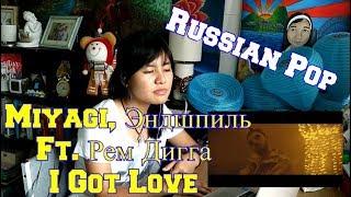Miyagi, Эндшпиль Ft. Рем Дигга - I Got Love (MV Reaction)