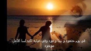 وبينا معاد عمرو دياب .haddool