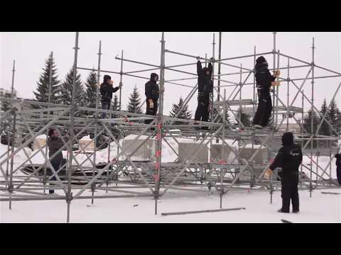Open Snow Cup 2015 (Кубок мэра города Бугульма)