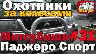 Митсубиши Паджеро 2 или Спорт - выбираем авто с пробегом с умом. Mitsubishi Pajero Sp