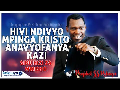 """HIVI NDIVYO MPINGA KRISTO ANAVYOFANYA KAZI SIKU HIZI ZA MWISHO """"Chukua hatua mara moja"""""""