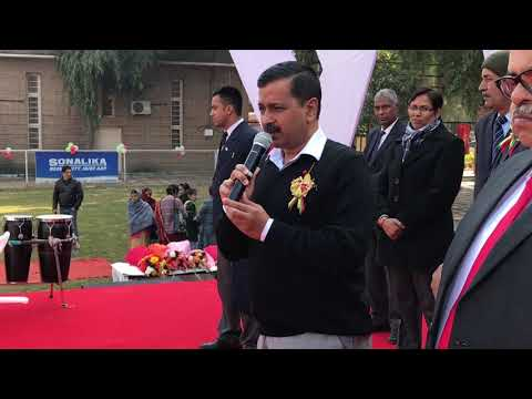 Delhi CM Arvind Kejriwal at Joint Christmas Programme by Baptist Church Trust Association