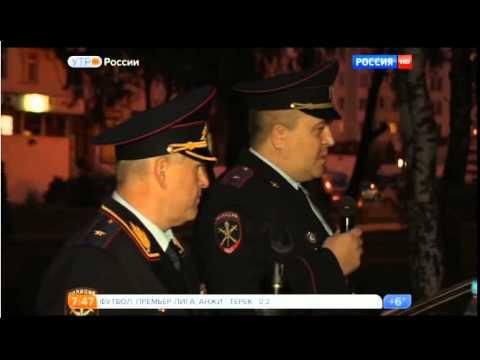 Отчет участковых уполномоченных полиции в ЮВАО