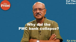 Story behind PMC collapse & the nexus between co-operative banks & politics in Maharashtra