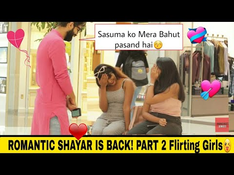 ROMANTIC SHAYAR PRANK ON CUTE GIRLS 😍| PART 2 | MONSOON EDITION😜 | PRANKS 2019