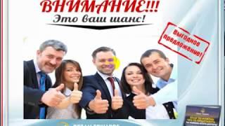 DREAMTOWARDS маркетинг ABSOLUT. Как можно заработать деньги в интернет