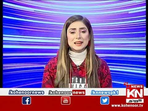 Kohenoor@9 With Dr Nabiha Ali Khan 26 January 2021 | Kohenoor News Pakistan
