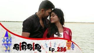 Kalijai | Full Ep 236 | 18th Oct 2019 | Odia Serial – TarangTV