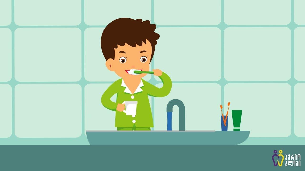 როგორ გავიხეხოთ კბილები სწორად?