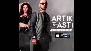 ARTIK & ASTI - Небо над Москвой (feat. DJ LOYZA) (из альбома Здесь и сейчас)