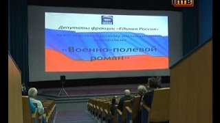 Лучшие советские фильмы и кинокартины современной России