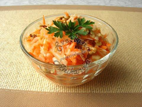 Салат из топинамбура «ОТ 100 ХВОРЕЙ» Быстро, Вкусно и Полезно!