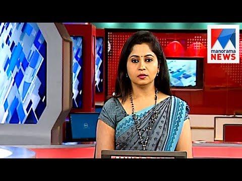 ഒരു മണി വാർത്ത   1 P M News   News Anchor - Veena Prasad   September 21, 2017    Manorama News