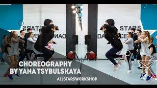 Missy Elliott – I`m Better ft. Lamb.Choreography by Яна Цыбульская All Stars Workshop